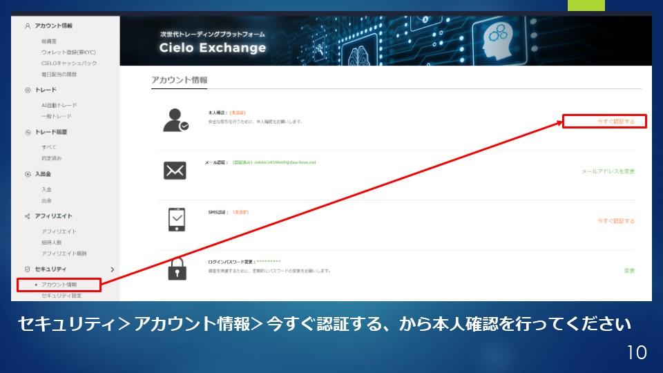 スライド10.jpg